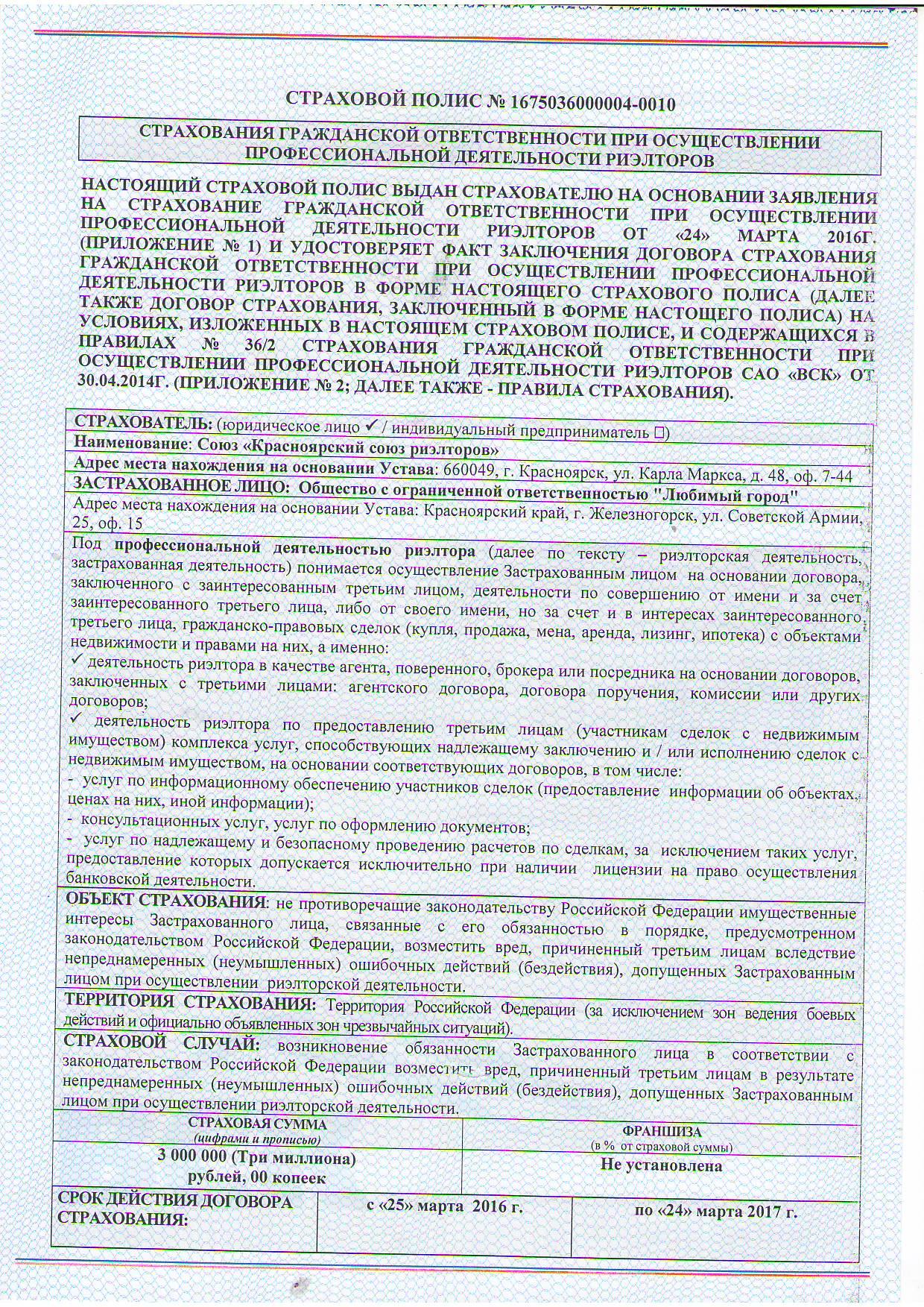 Найти Колледжи училища техникумы в Красноярске узнать